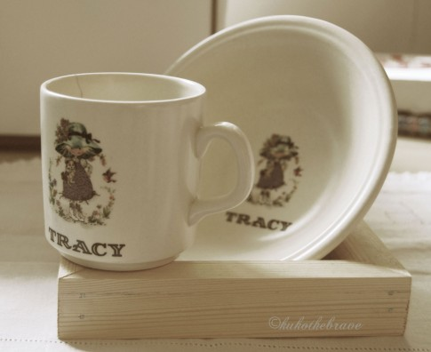 Tracy Cup and Bowl